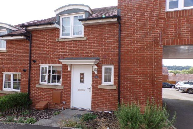 Thumbnail Property to rent in Hood Road, Yeovil