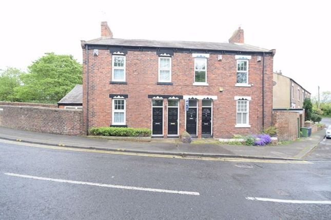 Thumbnail Flat to rent in Rectory Bank, West Boldon, East Boldon