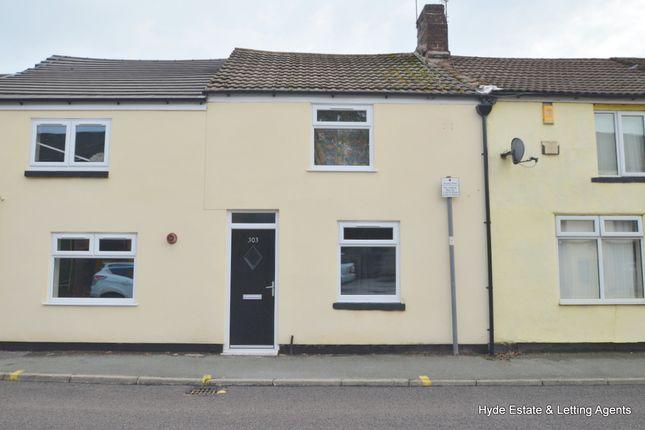 Studio to rent in Grimshaw Lane, Middleton, Manchester M24