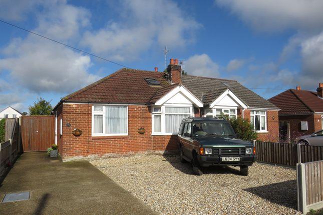 Thumbnail Semi-detached bungalow for sale in Morpeth Avenue, Totton, Southampton