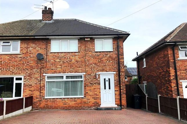 Thumbnail Property to rent in Ewood Drive, Bessacarr, Doncaster