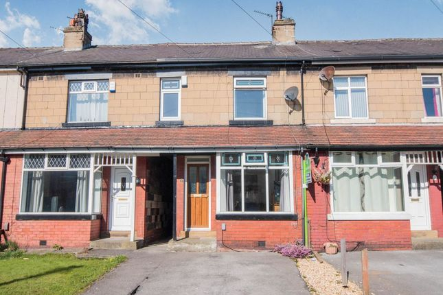 Thumbnail Property for sale in Oakdale Crescent, Wibsey, Bradford