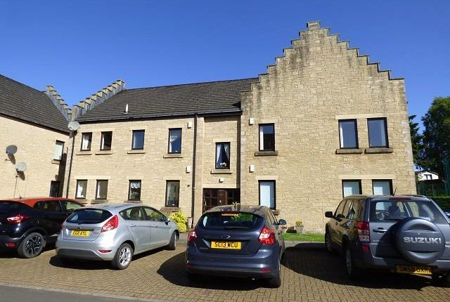 Thumbnail Flat to rent in Weirs Gate, Strathaven