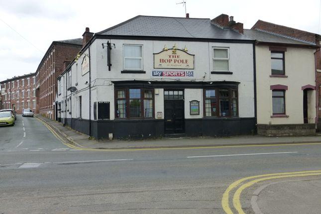 Thumbnail Pub/bar for sale in Sandon Road, Staffordshire: Stafford