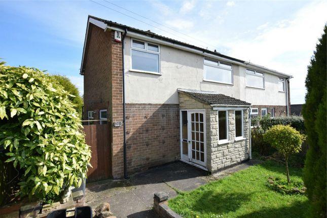 Thumbnail Semi-detached house to rent in Main Street, Newton, Alfreton, Derbyshire