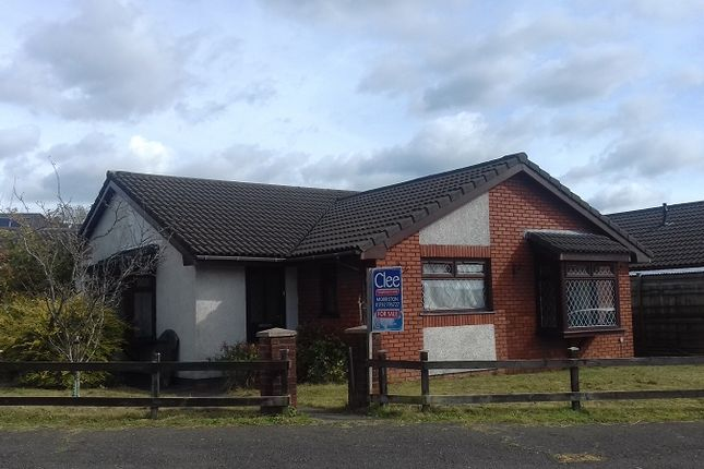 Thumbnail Bungalow for sale in Langer Way, Clydach, Swansea.