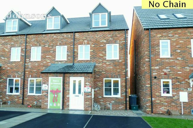 Thumbnail End terrace house for sale in Cammidge Way, Bessacarr, Doncaster.