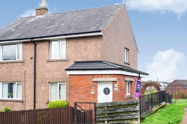 Thumbnail 2 bed flat for sale in Fancy Farm Road, Greenock