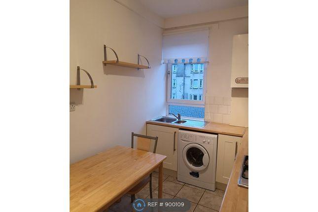 Kitchen/Dining of Lochend Road South, Edinburgh EH7