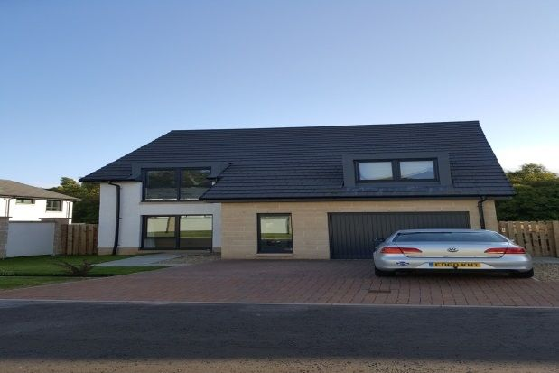 Thumbnail Detached house to rent in Charles Drive, Milton Of Campsie