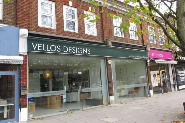 Thumbnail Retail premises to let in High Road, Whetstone