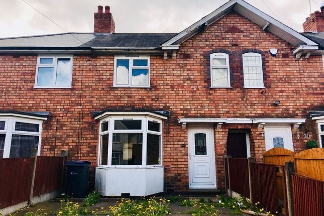 Thumbnail Terraced house to rent in Peckham Road, Kingstanding, Birmingham