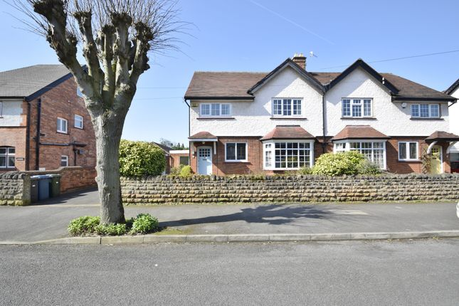 Thumbnail Semi-detached house for sale in Selby Road, West Bridgford