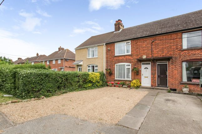 Thumbnail Terraced house for sale in Hanscombe End Road, Shillington