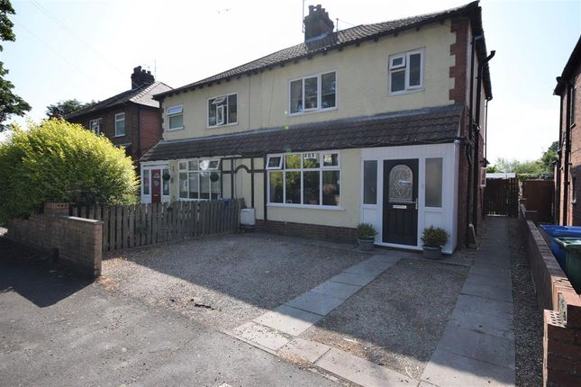 Thumbnail Semi-detached house to rent in St. Alban Road, Bridlington