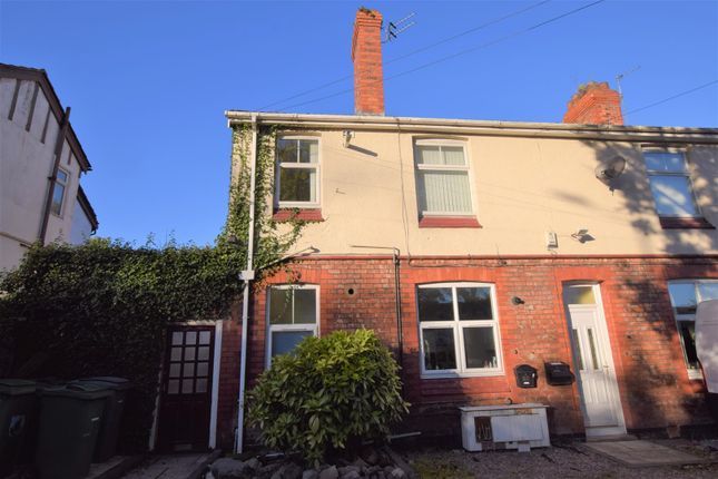 Thumbnail Flat to rent in Old Chester Road, Rock Ferry, Birkenhead