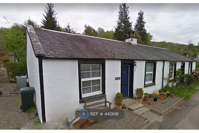 Thumbnail Semi-detached house to rent in Marshall's Cottage, Strachur