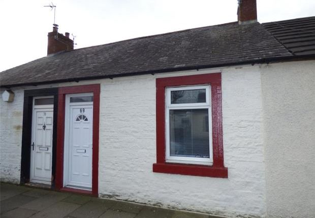 Thumbnail Terraced house to rent in Mains Street, Lockerbie, Dumfries And Galloway