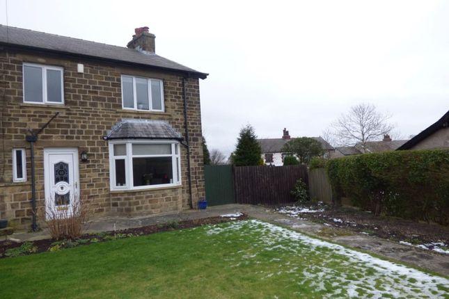 Thumbnail Semi-detached house to rent in Menin Drive, Baildon, Shipley