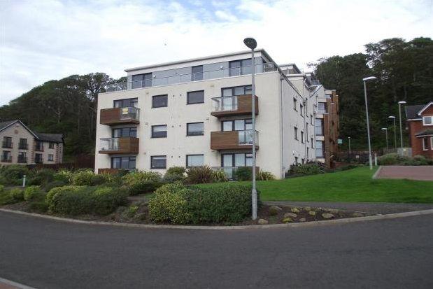 Thumbnail Flat to rent in Chaseley Gardens, Skelmorlie