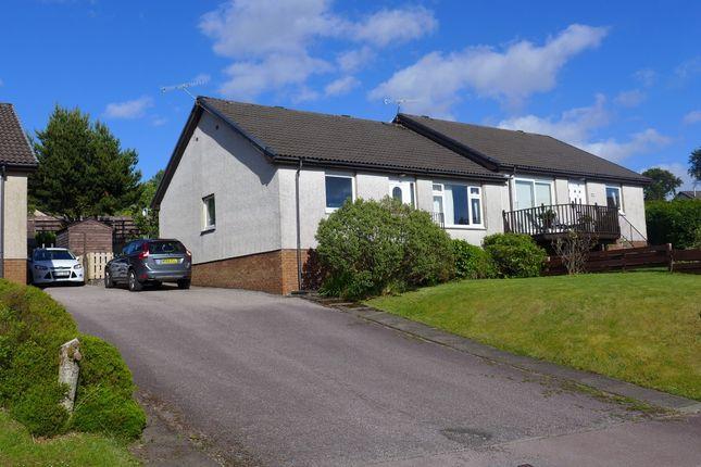 Thumbnail Semi-detached bungalow for sale in 18 Dun Mor Avenue, Lochgilphead