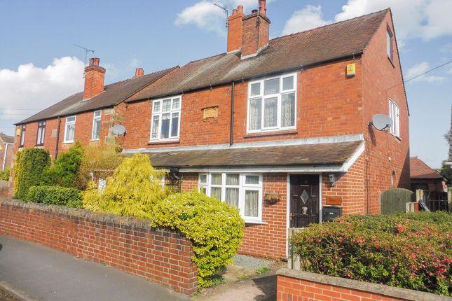4 bed semi-detached house for sale in Furlong Lane, Alrewas, Burton-On-Trent