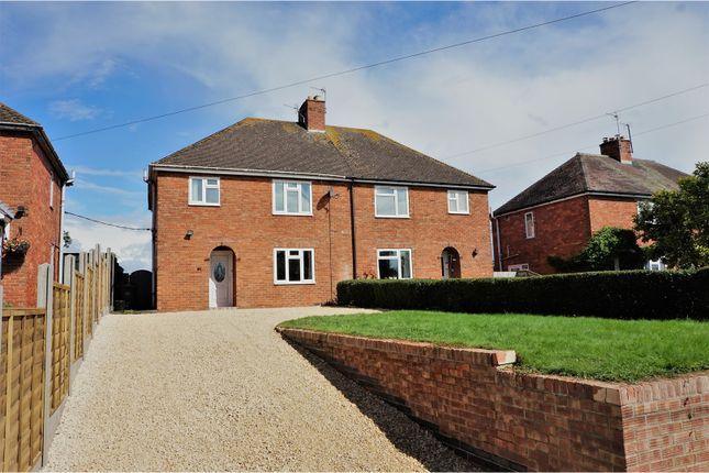 Thumbnail Semi-detached house for sale in Moat Lane, Staunton