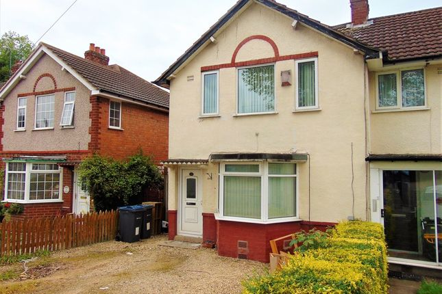 End terrace house for sale in Sir Hiltons Road, Northfield, Birmingham