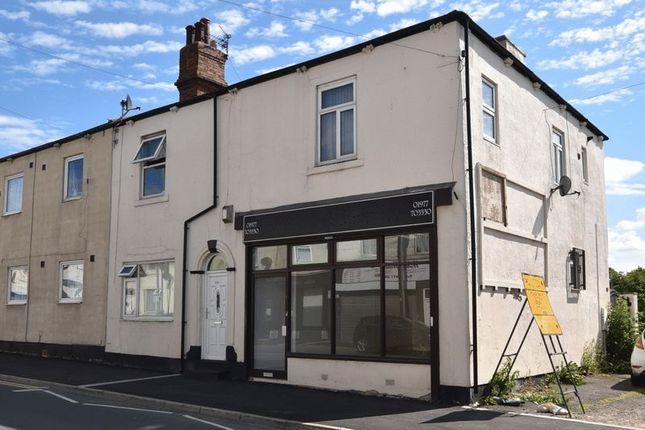 Thumbnail Retail premises to let in Featherstone Lane, Featherstone, Pontefract
