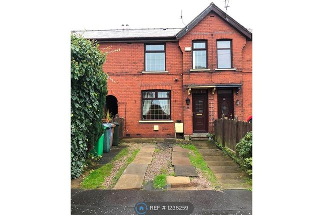 2 bed terraced house to rent in Mentmore Road, Rochdale OL16