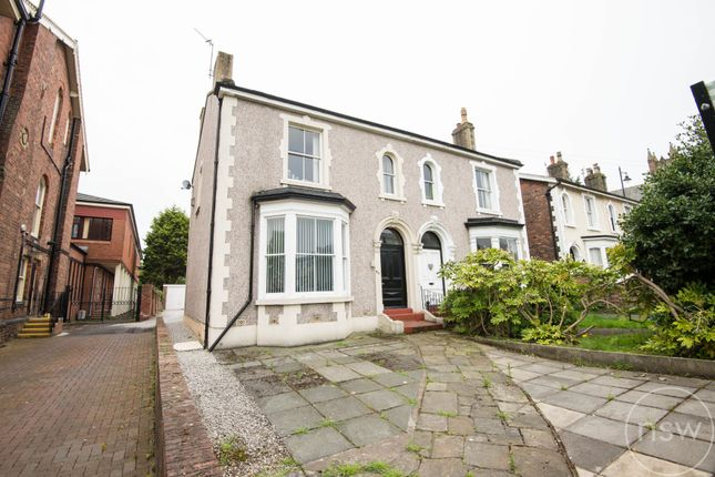Thumbnail Semi-detached house to rent in Derby Street, Ormskirk