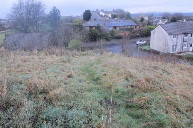 Thumbnail Land for sale in Lawson Garth, Brigham, Cockermouth