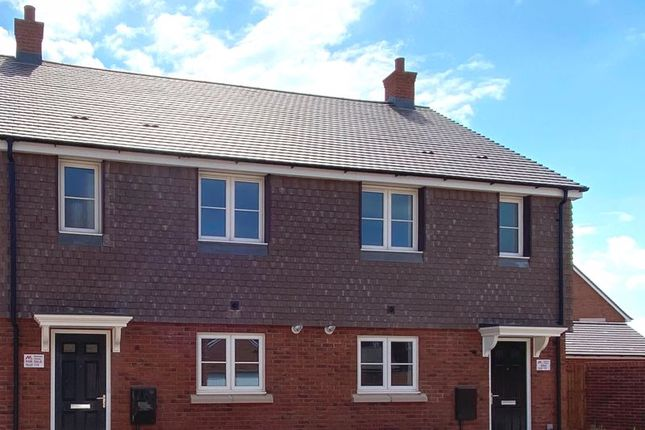 Thumbnail End terrace house for sale in Millstone Way, Gloucester
