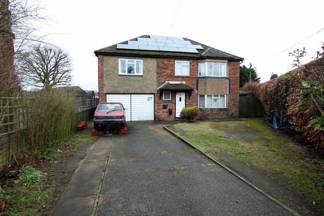 Thumbnail Detached house for sale in Hamesmoor Way, Mytchett