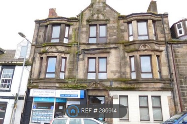 Thumbnail Flat to rent in New Street, Dalry