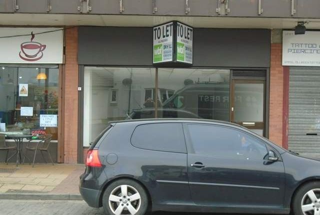Thumbnail Retail premises to let in Allan Crescent, Dunfermline