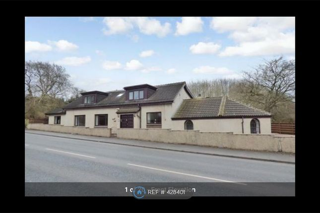 Thumbnail Detached house to rent in Airdrie Road, Carluke