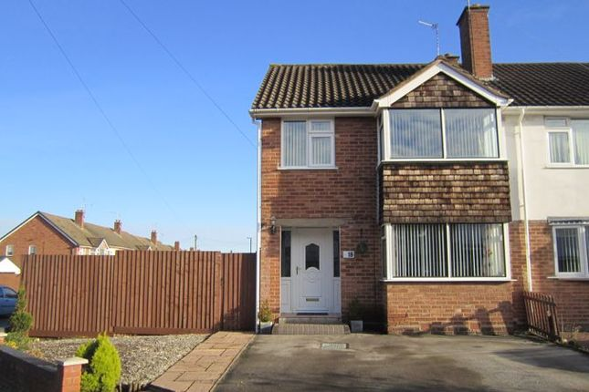 Front of Alandale Avenue, Eastern Green, Coventry CV5