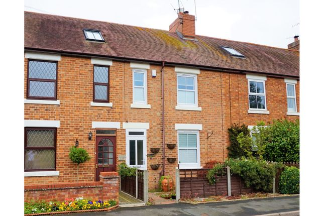 Thumbnail Terraced house for sale in Willersey Road, Badsey
