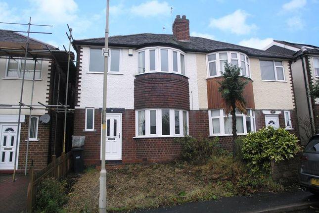 Photo 10 of Garratt Street, Brierley Hill DY5