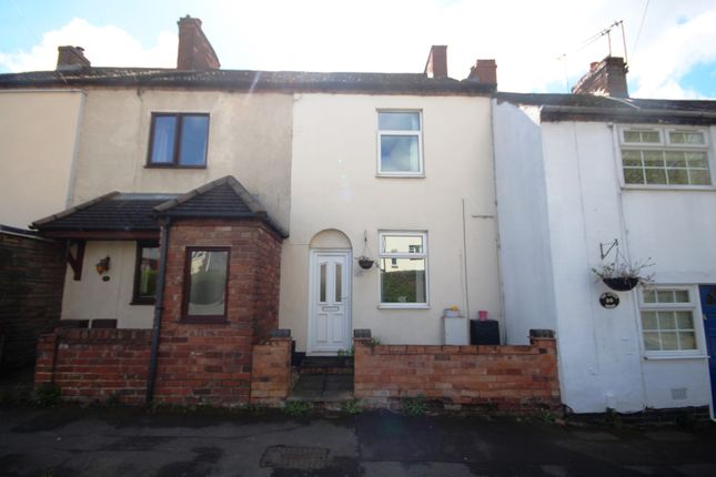 1 bed terraced house for sale in Chorley Road, Burntwood