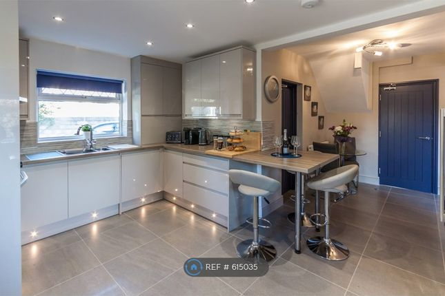 Kitchen of Whitefield Road, Llandaff, Cardiff CF14