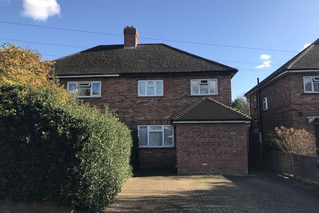 Thumbnail Property to rent in Lynwood Avenue, Egham, Surrey