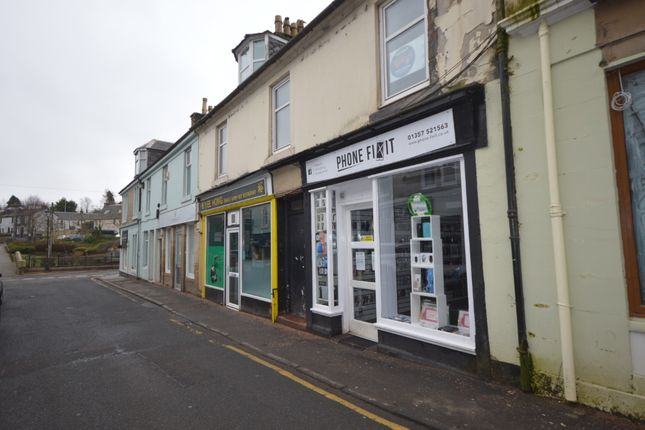 Thumbnail Flat to rent in Waterside Street, Strathaven, South Lanarkshire
