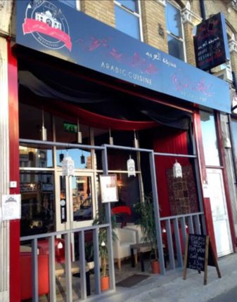Thumbnail Restaurant/cafe for sale in The Grove, London