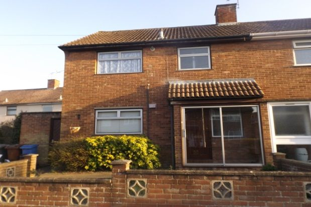 Thumbnail Property to rent in Pimpernel Road, Ipswich