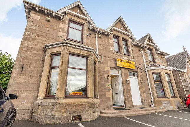 Thumbnail Hotel/guest house for sale in Dunkeld Road, Perth