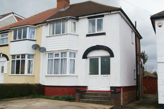 Thumbnail Semi-detached house for sale in Cliff Rock Road, Rednal