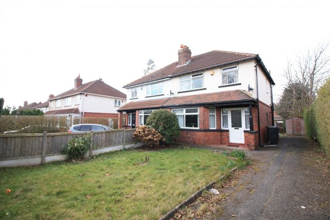 Thumbnail Semi-detached house to rent in Talbot Road, Leeds, West Yorkshire