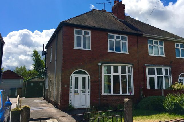 Thumbnail Property to rent in Eastlands, Stafford